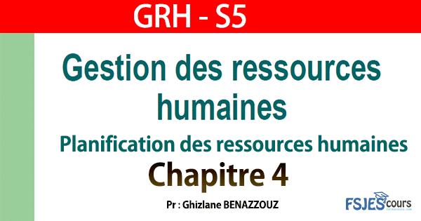 Planification des ressources humaines