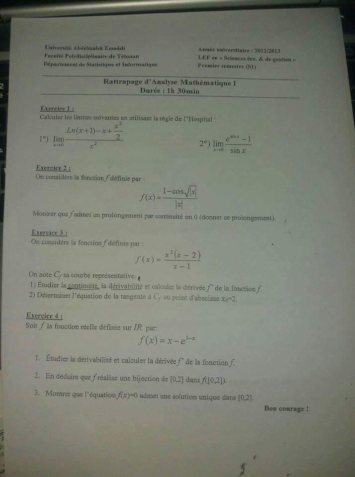 Examens des années antérieures en  Analyse Mathématique (FSJES de Tétouan) 1