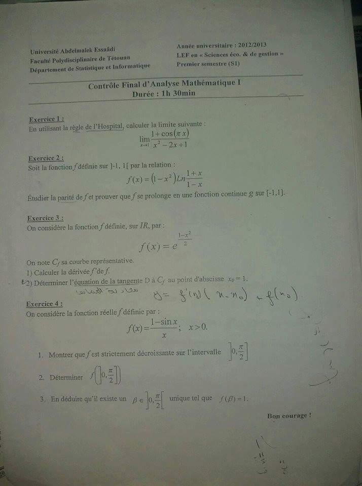 Examens des années antérieures en  Analyse Mathématique (FSJES de Tétouan) 5