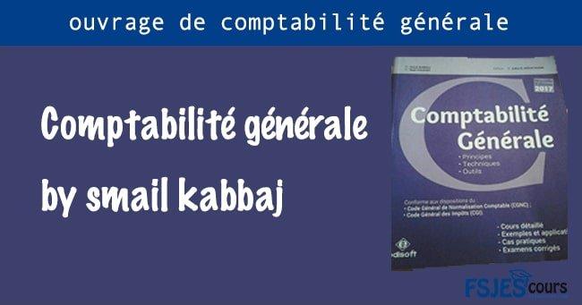 livre de comptabilité générale smail kabbaj