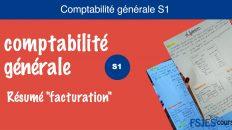 Comptabilité générale facturation