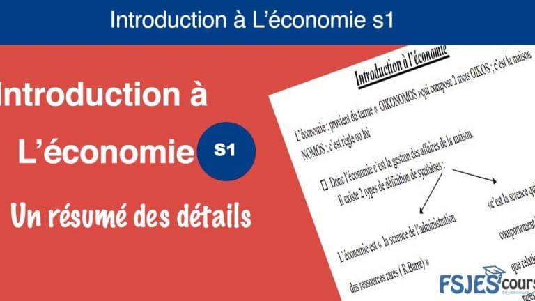 l'introduction à l'économie pdf